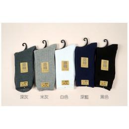品名: 原棉主義‧條紋休閒男襪(黑色) J-12976 全新 G-1620