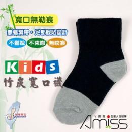 品名: 竹碳元素童襪-寬口無勒痕-寬口小童(3-6歲) J-12134 全新 G-2103