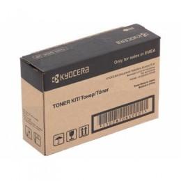 Kyocera TK-26 黑色碳粉匣(副廠) 全新 G-2897