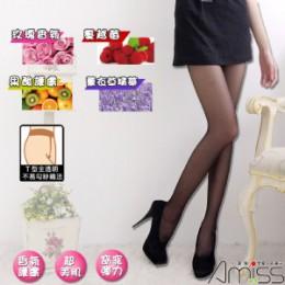 品名: 香酚彈力-美膚系列-薰衣草精華全透明透膚褲襪絲襪 J-11859 全新 G-1636