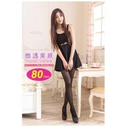 品名: 微透美感-80DEN-神秘簡約美腿褲襪(黑色) J-12678 全新 G-3495