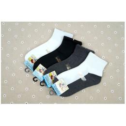索取試用品 - 品名: 舒柔精梳棉1/2素面童襪(細針)(陰陽) J-13552 全新 G-4276