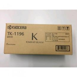 Kyocera TK-1196 黑色碳粉匣(原廠) 全新 G-4330