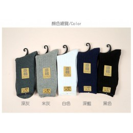 索取試用品_品名: 原棉主義‧條紋休閒男襪(黑色) J-12976 G-1620 全新 G-4662
