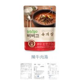 韓國CJ bibigo即時調理湯包즉석 국물요리 全新 G-5146