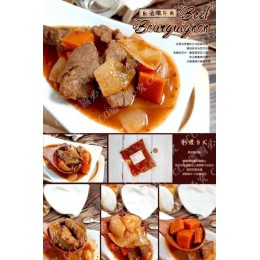 低溫配送_產品名稱:張酥酥紅酒燉牛肉 全新 G-5335