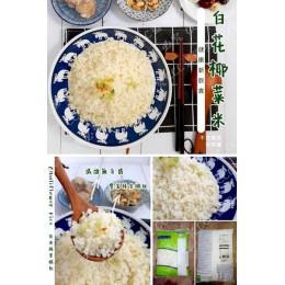 低溫配送_產品名稱:冷凍白花椰菜(米狀) 全新 G-5355