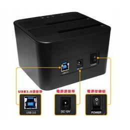 伽利略 USB3.0 2.5/3.5吋 雙SATA硬碟座 RHU08 全新 G-6052