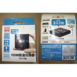 代售_HDMI三入一出切換器 全新 G-6227