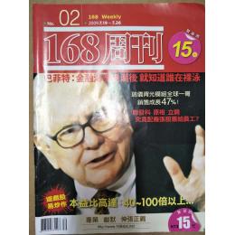代售二手雜誌_巴菲特 四成新 G-6254
