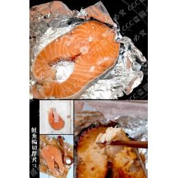 低溫配送_產品名稱:冷凍鮭魚切片 全新 G-6753