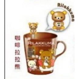7-11拉拉熊 甜蜜巧克力咖啡馬克杯(咖啡拉拉熊) 全新 G-6782